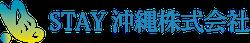 STAY沖縄株式会社